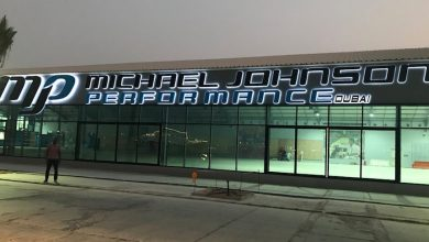 Photo of A Michael Johnson fitness centre is coming to Dubai