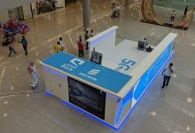 Photo of Mobily, Ericsson conduct 5G demo in Jeddah mall