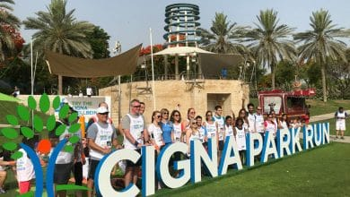 Photo of Cigna Park Run: UAE Women Celebrated in a Healthy Manner