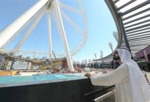Photo of Dubai's $2.17bn Bluewaters Island to feature world's highest rope climb