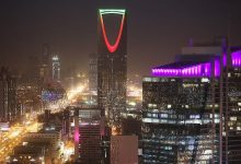 Photo of Saudi aims to rank among world's top 10 entertainment destinations