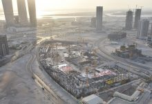 Photo of Work progresses on Abu Dhabi's $1.2bn Reem Mall featuring snowpark