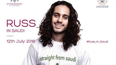 Photo of Saudi cancels music concert by American rapper Russ