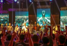Photo of Saudis attend country's first jazz festival
