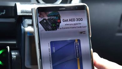 Photo of You can now pay for a taxi in Dubai using your smartphone