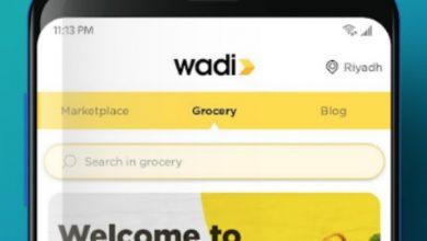 Photo of UAE's Majid Al Futtaim leads $30m investment round for Saudi grocery app