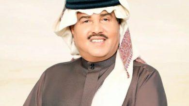Photo of Saudi singer Mohammed Abdo's Dubai concert pushed back