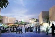 Photo of Riyadh's ambitious $23bn program to transform the capital