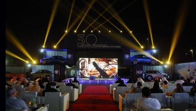 Photo of Mohamed Yousuf Naghi Motors marks 30 years of partnership with BMW