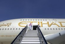 Photo of Etihad to operate daily flights from Al Ain to Jeddah during Ramadan