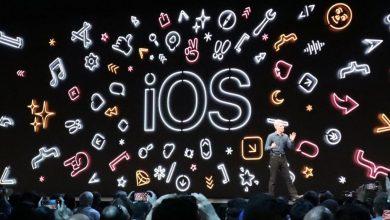 Photo of iOS 14 leak