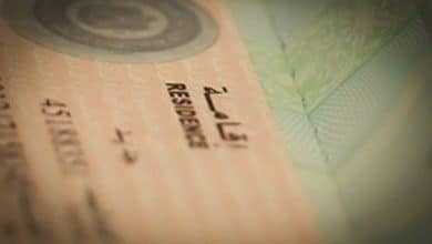 Photo of Expired residence visas to be renewed automatically for three months
